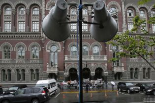 НБУ обвинил Коломойского и нардепа Дубинского в атаке на регулятор