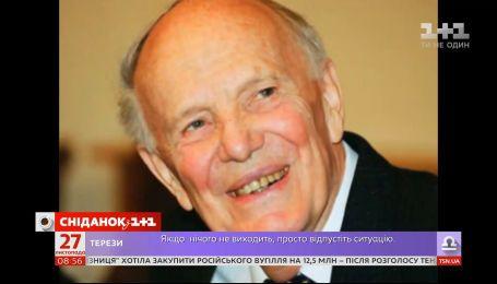 Человек-легенда: украинскому ученому Борису Патону исполняется 101 год