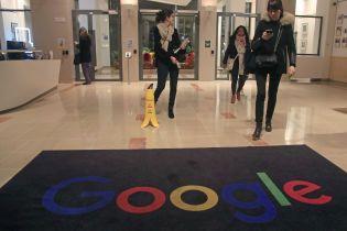 Google уволил сотрудников, которые протестовали против политики компании