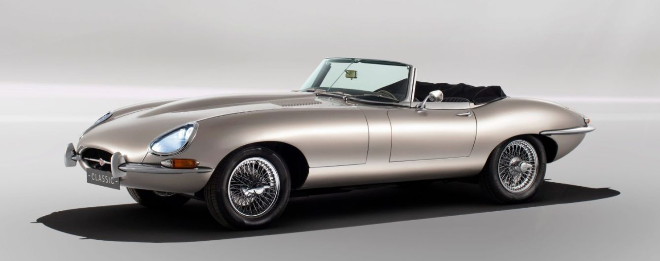 Jaguar зупинив створення електричного рестмода E-type