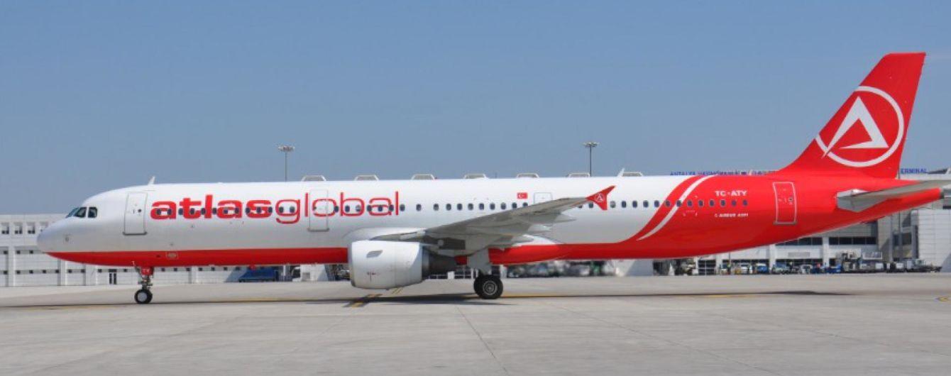 Авіакомпанія Atlasglobal оголосила про банкрутство