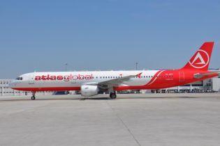 Авиакомпания Atlasglobal объявила о банкротстве
