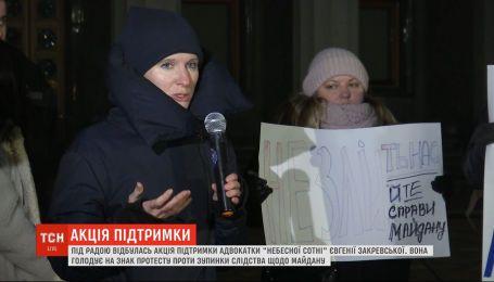 Адвокатка родин Небесної сотні Закревська голодує вже сьомий день