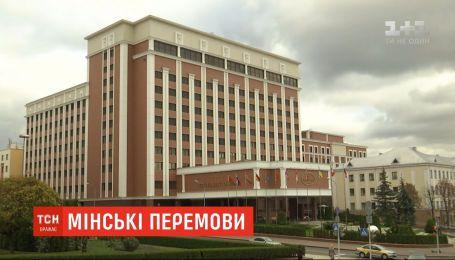 Трехсторонняя контактная группа в Минске обсудит вопрос освобождения украинских заключенных