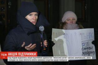 Адвокат семей Небесной сотни Закревская голодает уже седьмой день