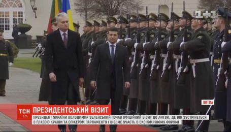 Зеленський розпочав офіційний візит до Литовської Республіки