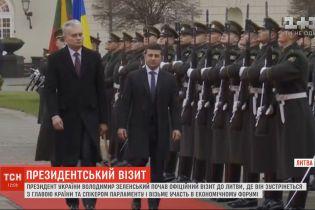 Зеленский начал официальный визит в Литовскую Республику