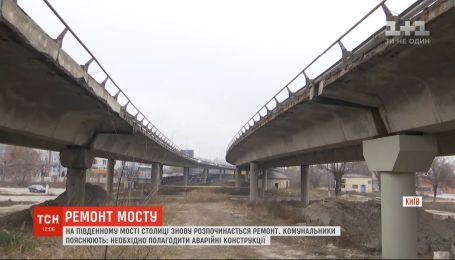 Движение по Южному мосту в Киеве ограничат почти на две недели