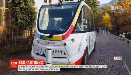 В альпийском городе Мирано запустили электроавтобус, который передвигается без водителя
