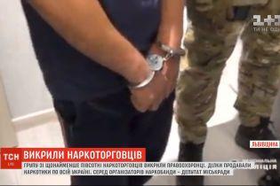 Депутат міськради на Львівщині організовував виробництво наркотиків