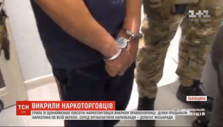 Депутат горсовета на Львовщине организовывал производство наркотиков