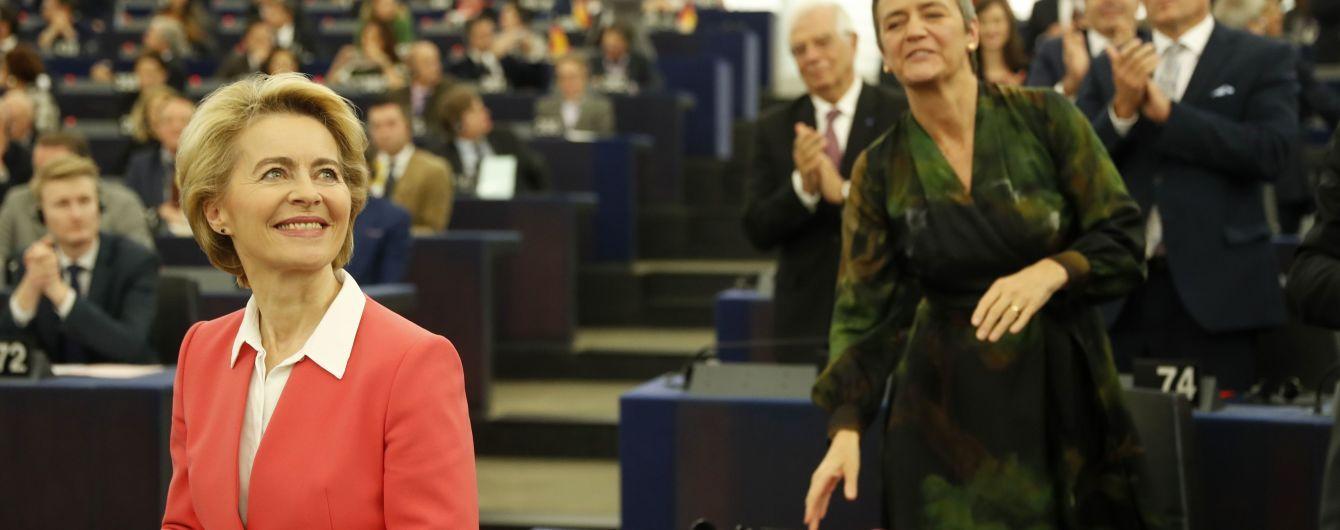 Європарламент затвердив склад Єврокомісії на чолі з ексміністром оборони Німеччини