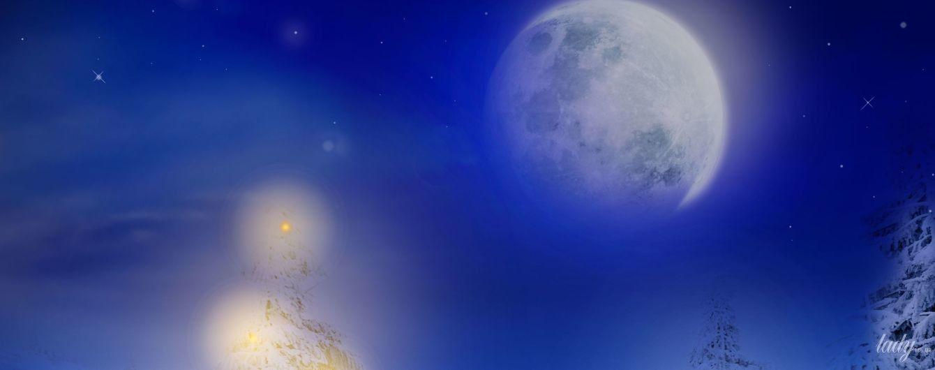 Время готовиться к праздникам: лунный календарь на декабрь-2019