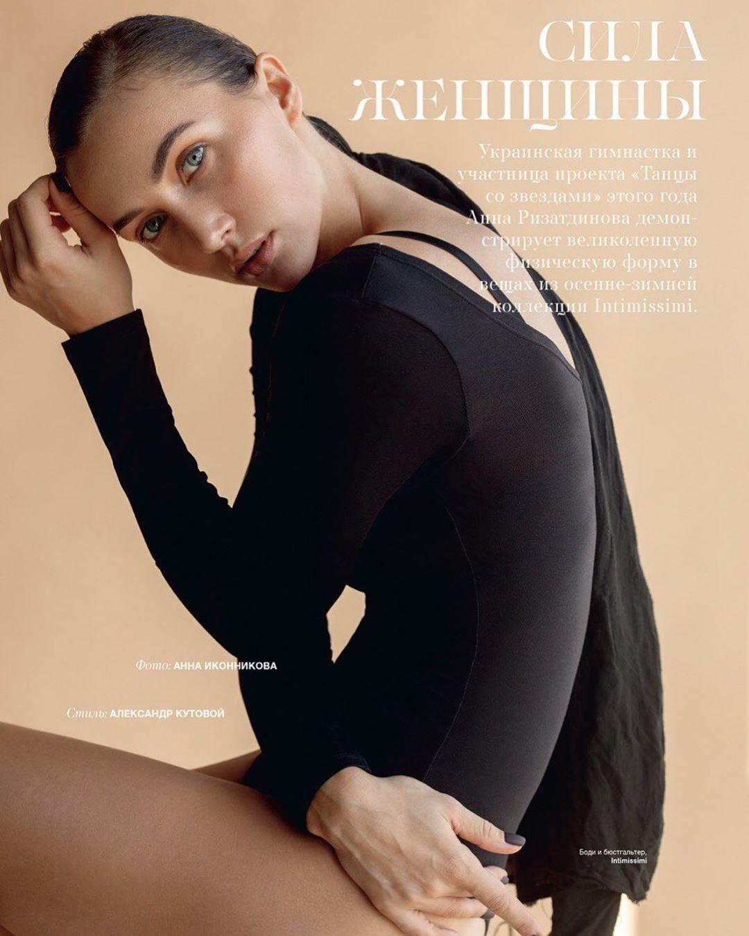 Анна Різатдінова для Harper's Bazaar_3