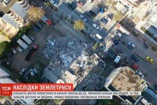 Албанія в жалобі: в країні вшановують пам'ять загиблих під час руйнівного землетрусу