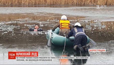 50-річний чоловік пішов рибалити на тонку кригу і провалився під воду