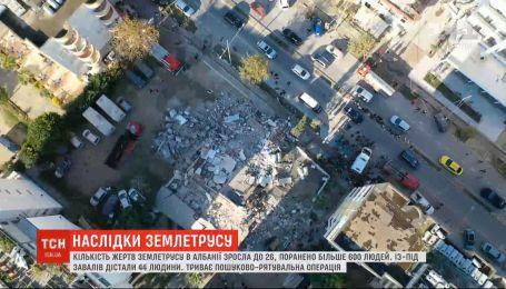 Албания в трауре: в стране чтят память погибших во время разрушительного землетрясения