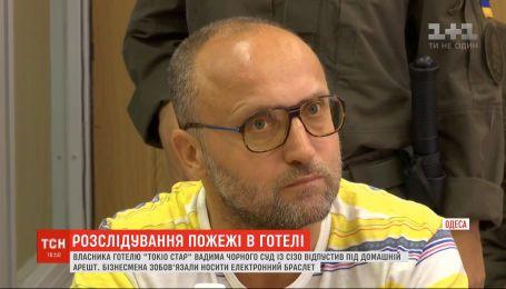 """Владельца гостиницы """"Токио Стар"""" Вадима Черного отпустили под домашний арест"""