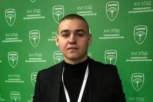 Підозрюваним в організації масштабного наркосиндикату виявився депутат від УКРОПу. Його вигнали з партії