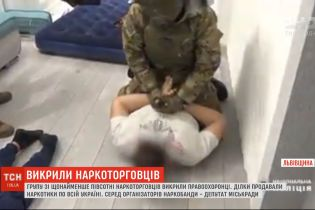 Голова комісії з освіти, культури та спорту у Львові організовував продаж наркотиків і психотропів