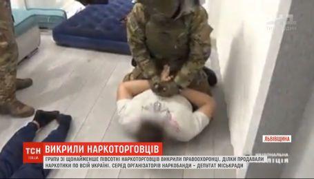 Председатель комиссии по образованию, культуры и спорта во Львове организовывал продажу наркотиков