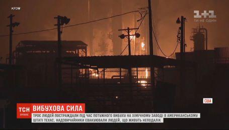 Три человека пострадали во время мощного взрыва на химическом заводе в Техасе