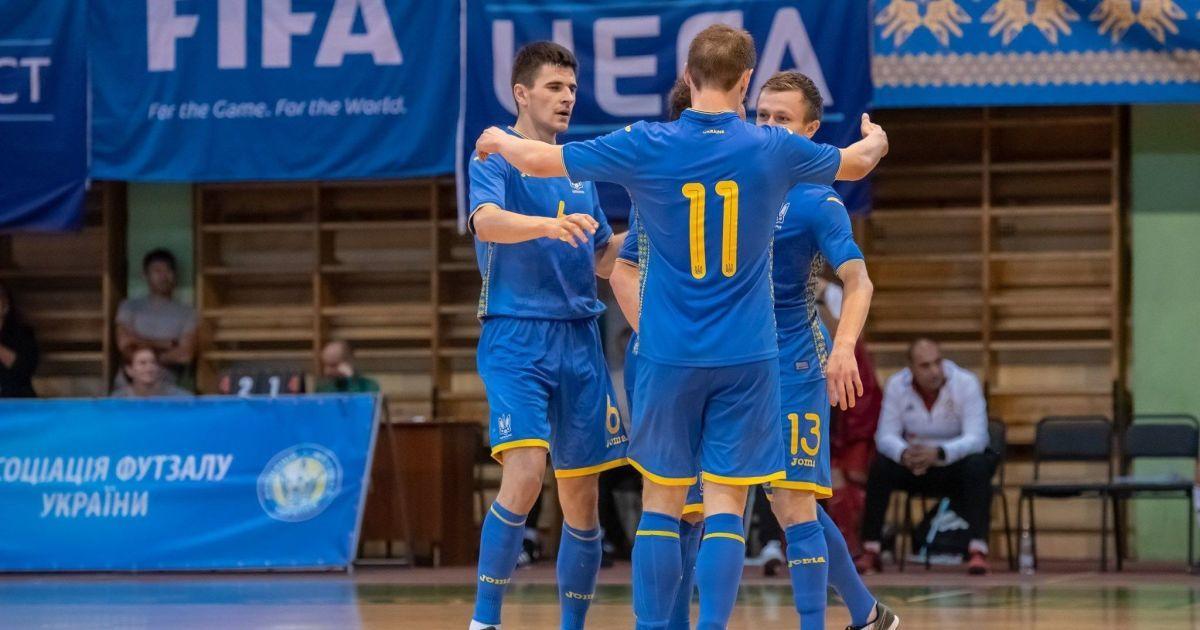 Долю визначить УЄФА: матч збірної України у відборі на Євро-2022 з футзалу скасовано