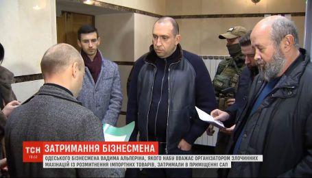 Одесского бизнесмена Вадима Альперина задержали детективы НАБУ