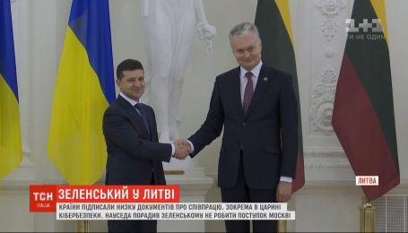 Украина и Литва подписали ряд документов о сотрудничестве