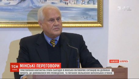 """У Мінську провели останнє засідання перед перемовами в """"нормандському форматі"""""""