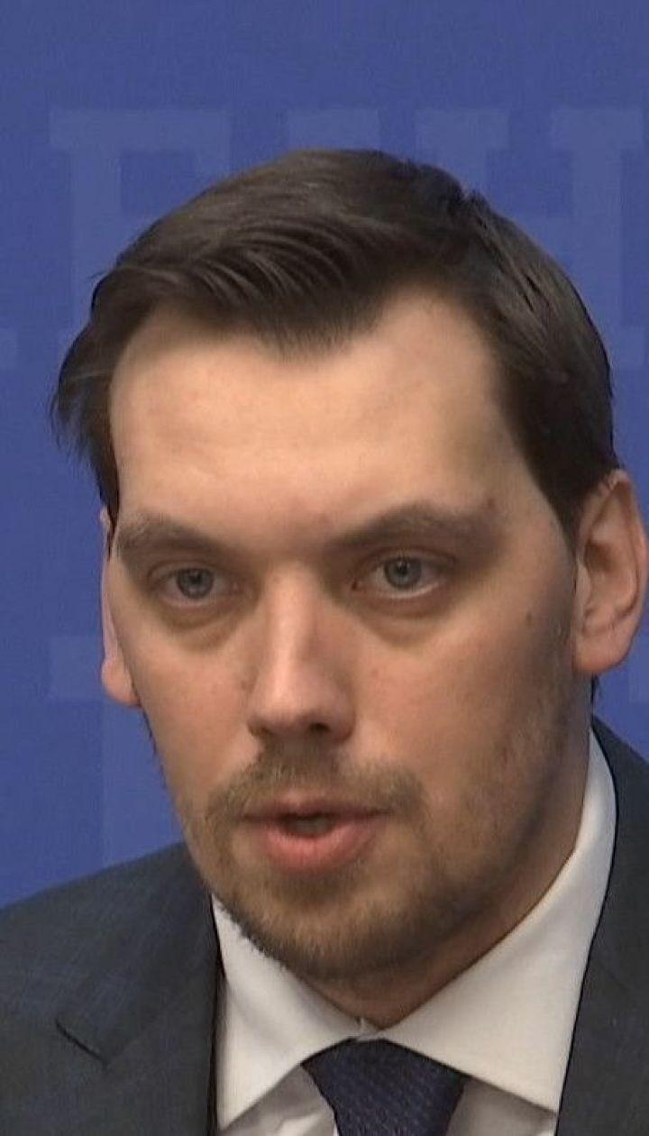 Правительство выделило 500 миллионов гривен на погашение задолженности по зарплате медикам и учителям