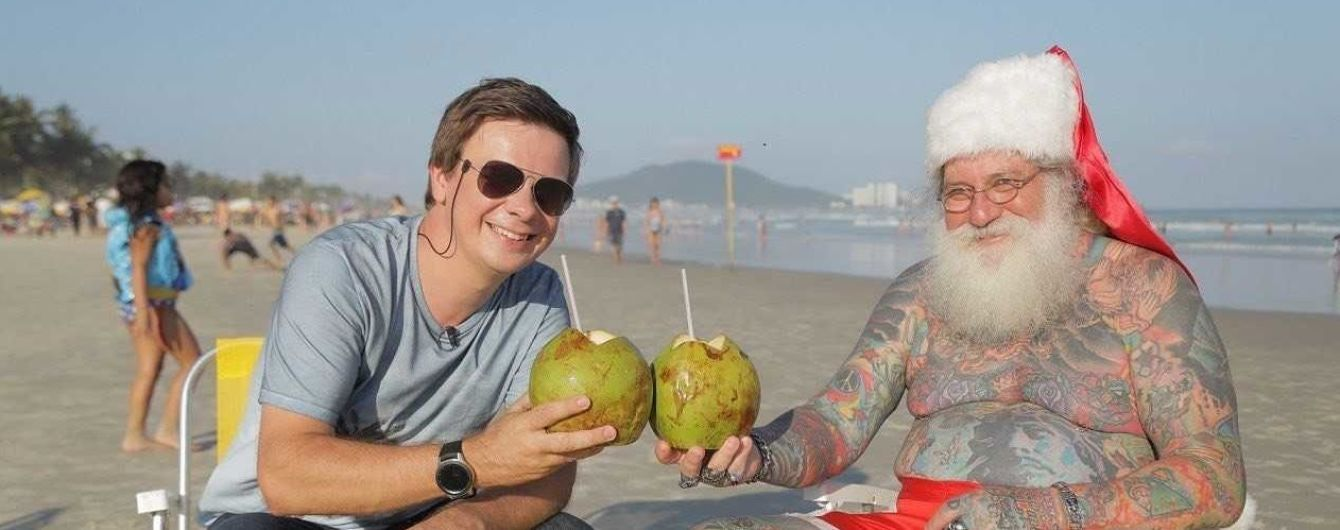 """Виворіт """"Світу навиворіт"""": що залишилося за кадром бразильського сезону тревел-шоу"""