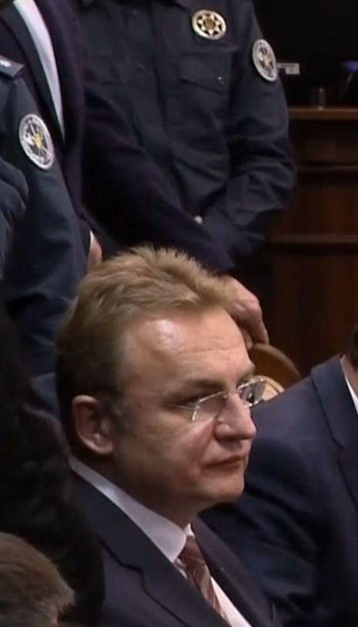 """Екснардепи від """"Самопомочі"""" ладні взяти Андрія Садового на поруки"""