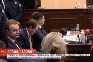 """Экс-нардепы от """"Самопомочи"""" готовы взять Андрея Садового на поруки"""