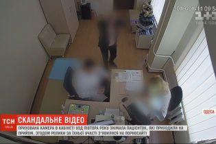 Пациенток в кабинете УЗИ снимали на скрытую камеру и выкладывали видео на порносайт