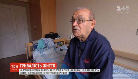 Слабый пол: почему украинские мужчины живут на 10 лет меньше женщин