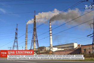 Працюють у збиток: Бурштинська ТЕС перейшла на частковий простій
