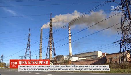 Работают в убыток: Бурштынская ТЭС перешла на частичный простой