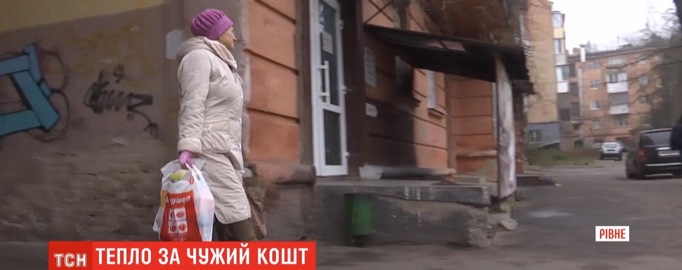 """Жители Ровно ошарашенные платежками за тепло. Подозревают, что им """"накинули"""" плату за соседние заведения"""