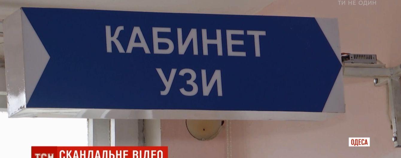 """У справі про """"порнознімання"""" в Одеському онкодиспансері немає підозрюваних"""