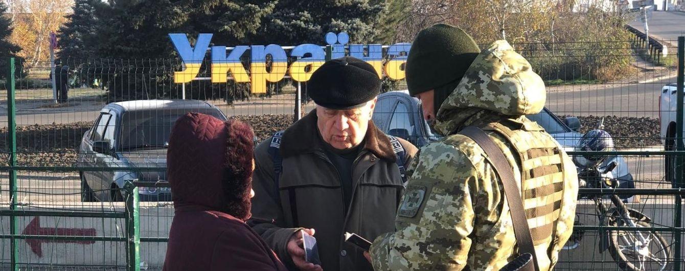 Будущее возвращение Донбасса: как будут возмещать убытки жертвам вооруженного конфликта