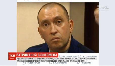Подарунка не буде: Вадим Альперін самостійно з адвокатами прийшов до САП