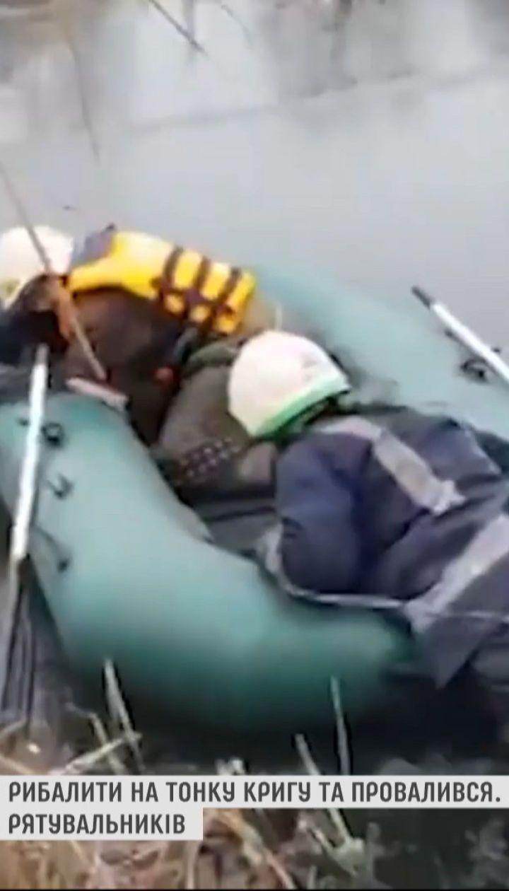 На Дніпропетровщині врятували рибалку, що провалився під лід