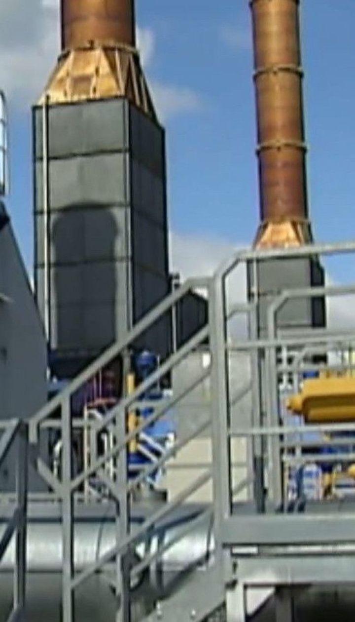 """Украинский """"Нафтогаз"""" выиграл процесс, который рассматривал жалобу российского """"Газпрома"""""""