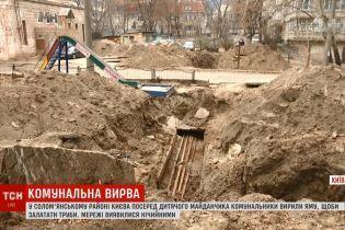 Яма на дитмайданчику і нічийні труби: в Києві мікрорайон залишився без тепла і води на невизначений термін