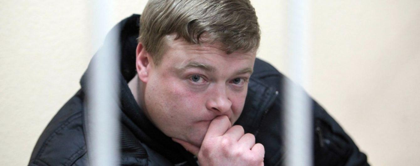 """Справа Майдану: суд відпустив з-під варти екскомандира """"Беркута"""" за """"законом Савченко"""""""