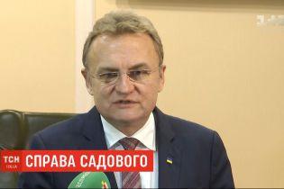 Мер Львова Андрій Садовий оскаржуватиме рішення суду у справі зловживання владою
