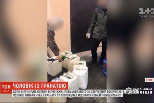 Житель Запорожья вынул чеку из гранаты и угрожал взорвать себя и копов в Ровно