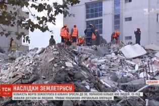 Новые подземные толчки зафиксировали в Албании - вследствие стихии погибли 30 человек