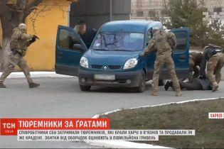 Співробітники СБУ викрили масштабну аферу тюремників у Харкові, які крали харчі у в'язнів
